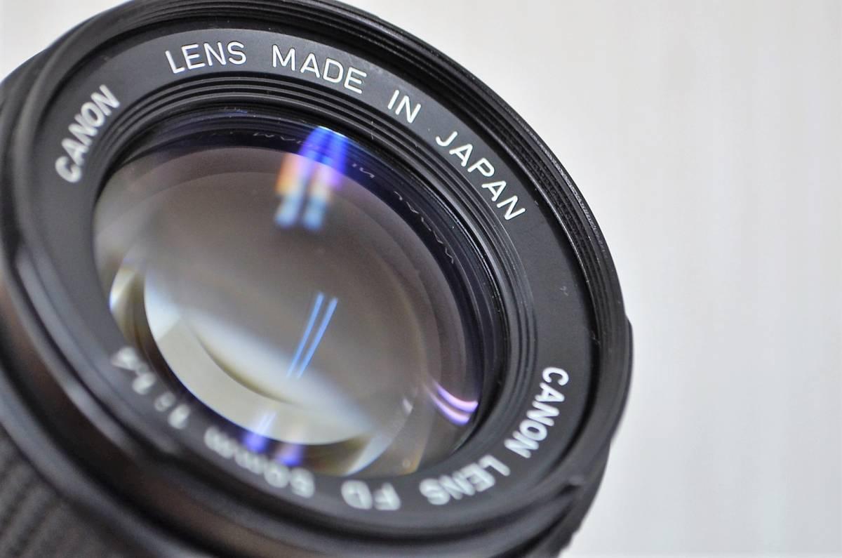 1★キャノン Canon A-1 フィルムカメラ マニュアルフォーカス CANON LENS FD 50mm 1:1.4 ジャンク品 1円スタート_画像7