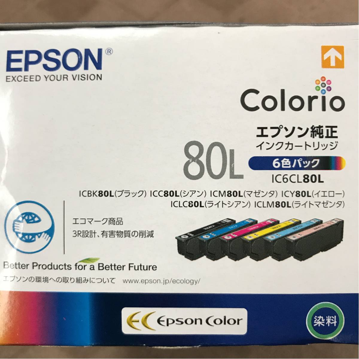 エプソン純正インクカートリッジIC6CL80L