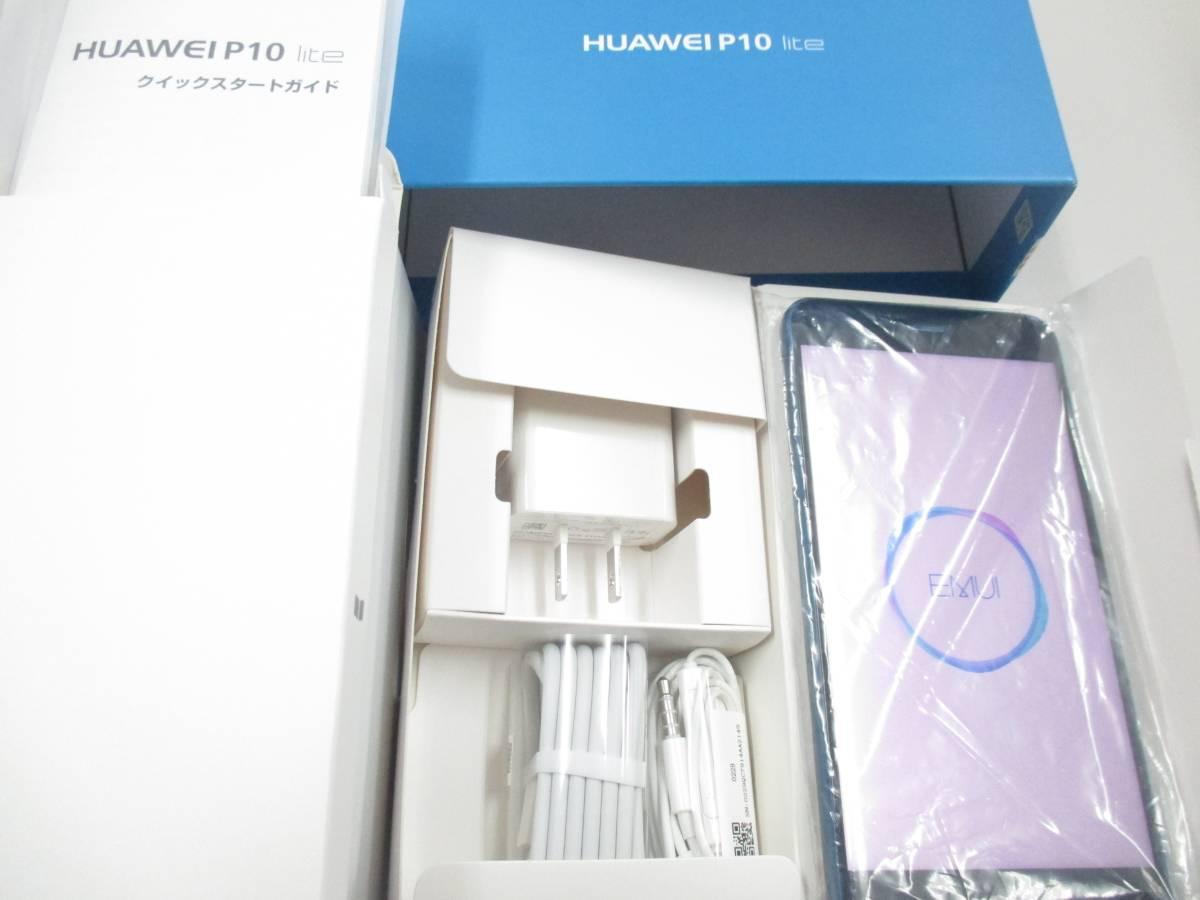 ◆◇1スタ UQmobile 国内版SIMフリー HUAWEI P10 lite 3GB/32GB ブルー 新品同様品◇◆