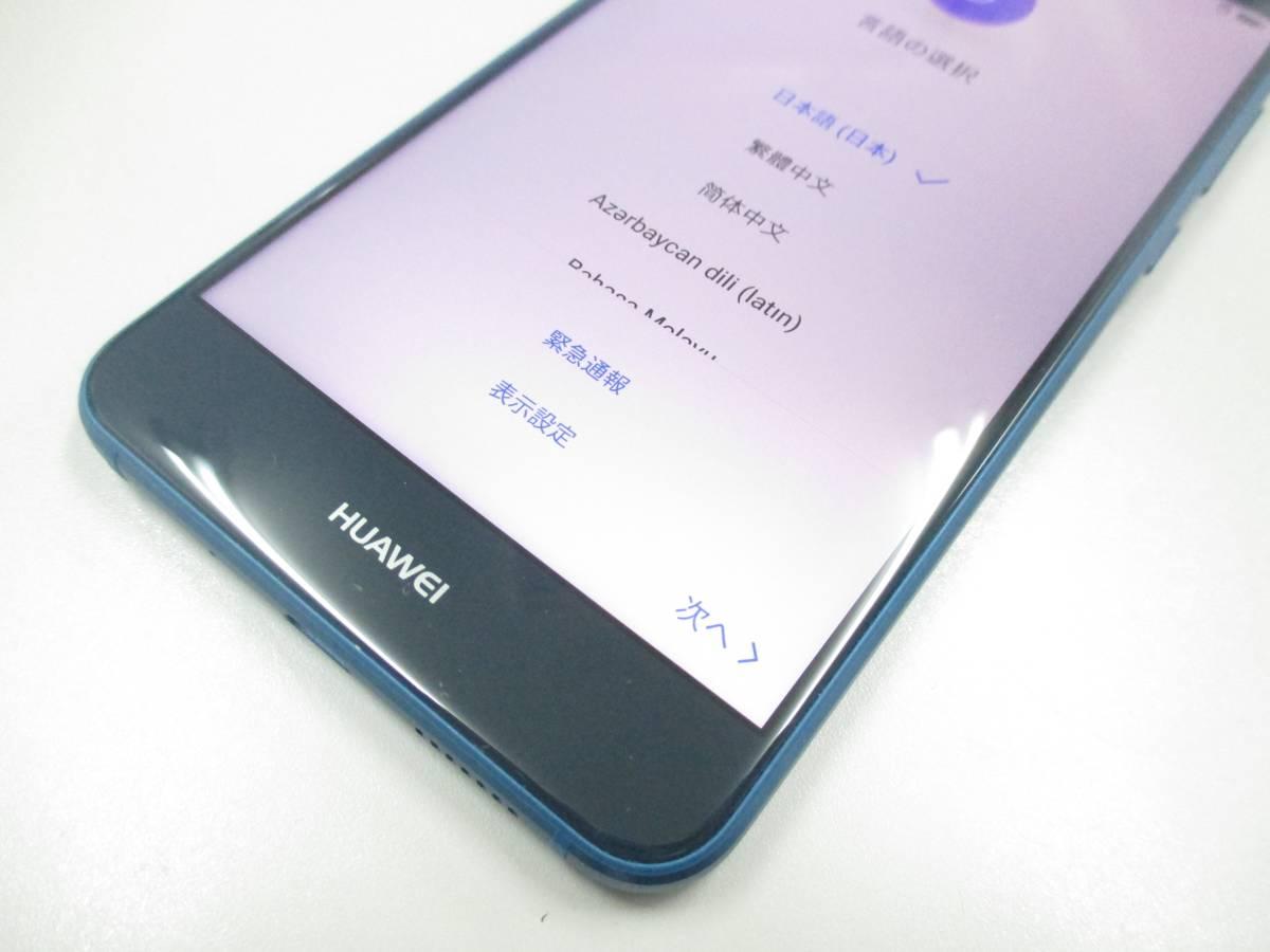 ◆◇1スタ UQmobile 国内版SIMフリー HUAWEI P10 lite 3GB/32GB ブルー 新品同様品◇◆_画像2