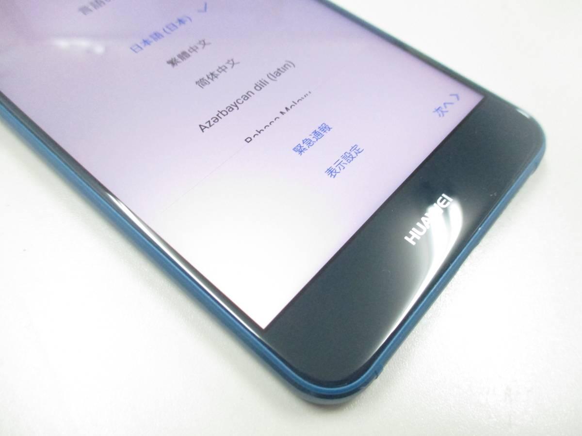 ◆◇1スタ UQmobile 国内版SIMフリー HUAWEI P10 lite 3GB/32GB ブルー 新品同様品◇◆_画像3