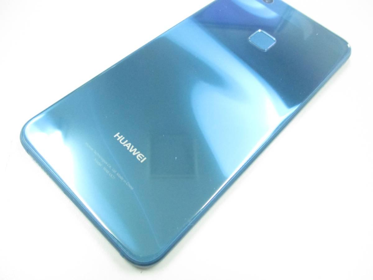 ◆◇1スタ UQmobile 国内版SIMフリー HUAWEI P10 lite 3GB/32GB ブルー 新品同様品◇◆_画像6