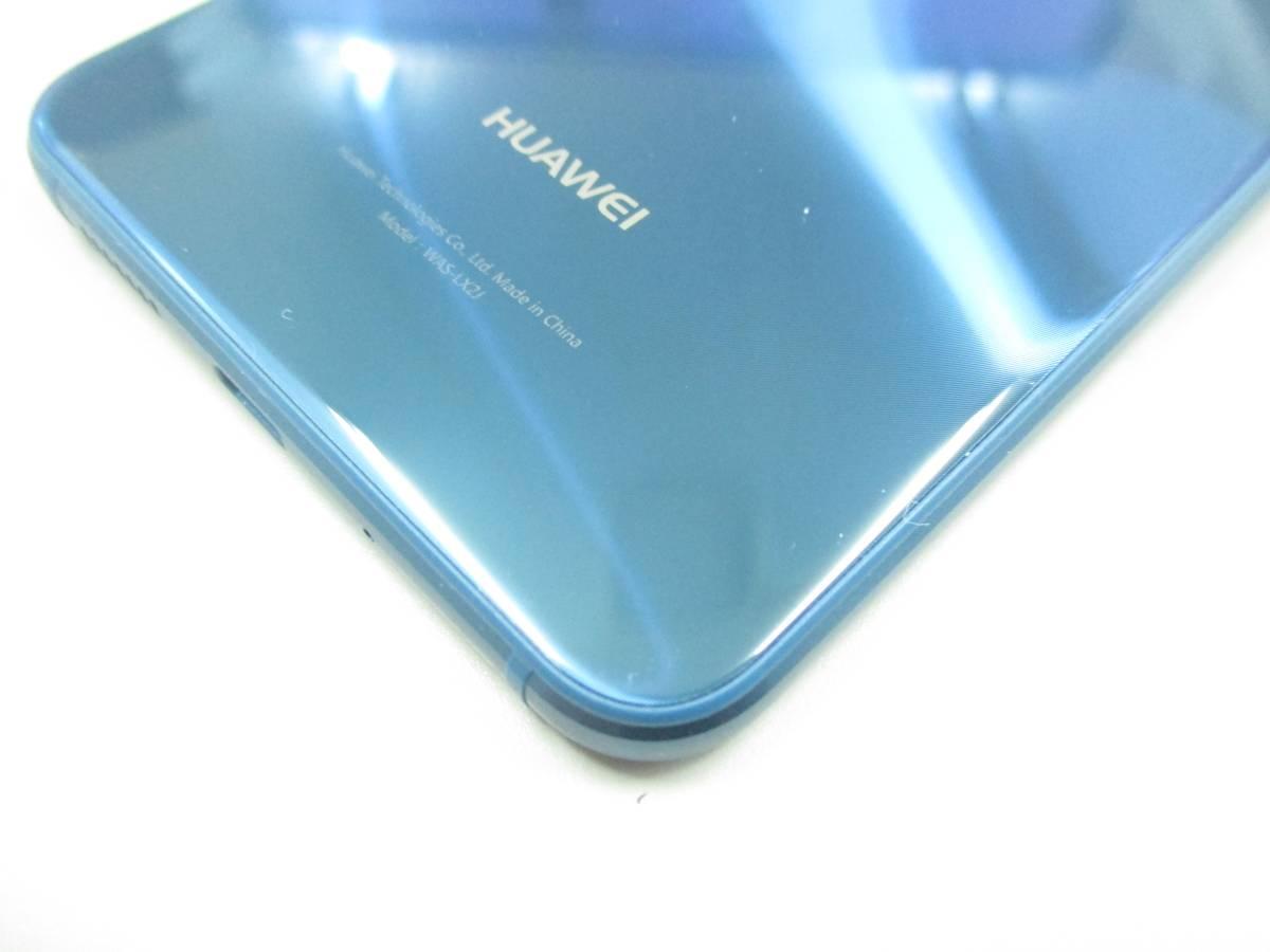 ◆◇1スタ UQmobile 国内版SIMフリー HUAWEI P10 lite 3GB/32GB ブルー 新品同様品◇◆_画像7