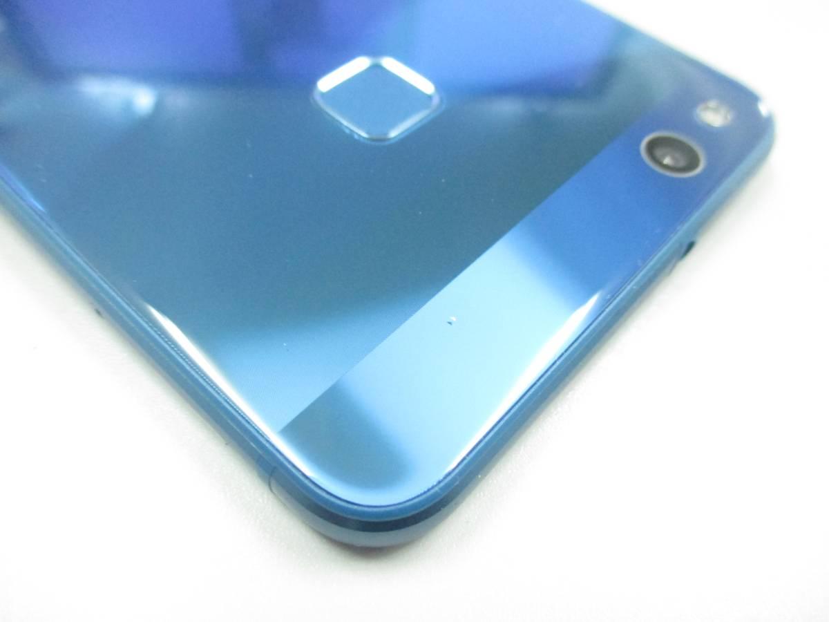 ◆◇1スタ UQmobile 国内版SIMフリー HUAWEI P10 lite 3GB/32GB ブルー 新品同様品◇◆_画像10