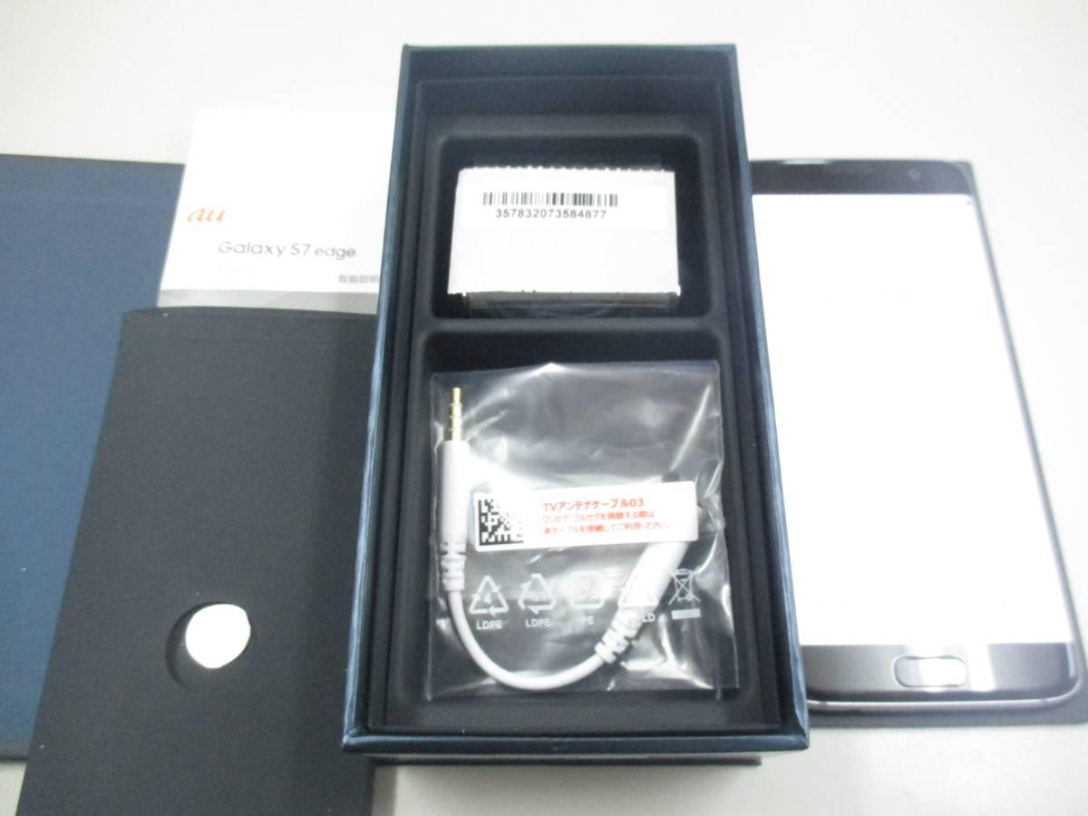 ◆◇1スタ au SIMロック解除済 〇判定 SAMSUNG Galaxy S7 edge SCV33 ブラック 中古美品◇◆