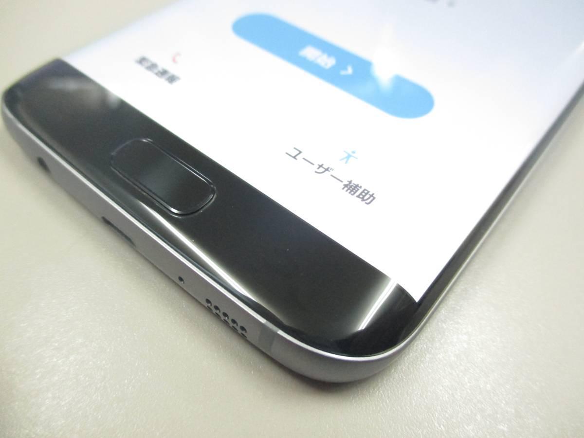 ◆◇1スタ au SIMロック解除済 〇判定 SAMSUNG Galaxy S7 edge SCV33 ブラック 中古美品◇◆_画像2