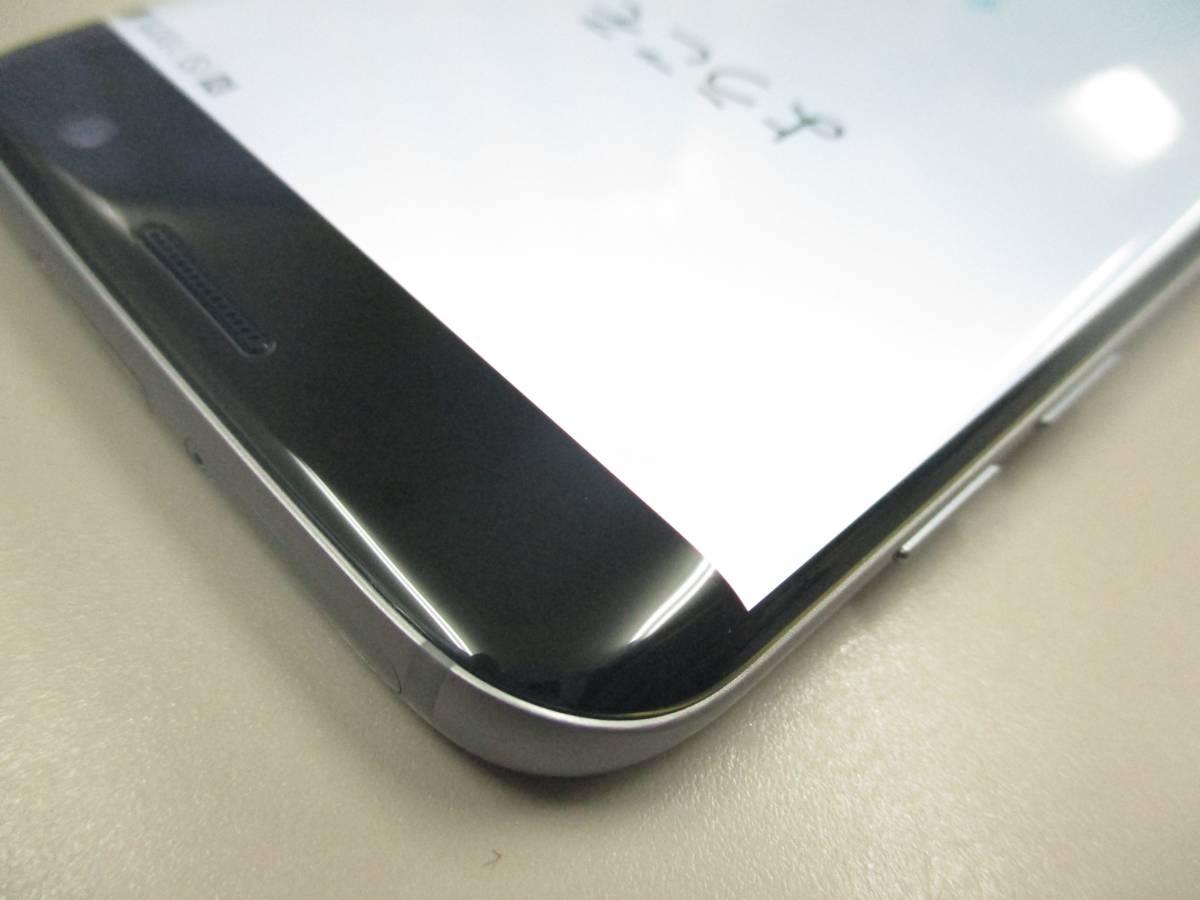 ◆◇1スタ au SIMロック解除済 〇判定 SAMSUNG Galaxy S7 edge SCV33 ブラック 中古美品◇◆_画像4