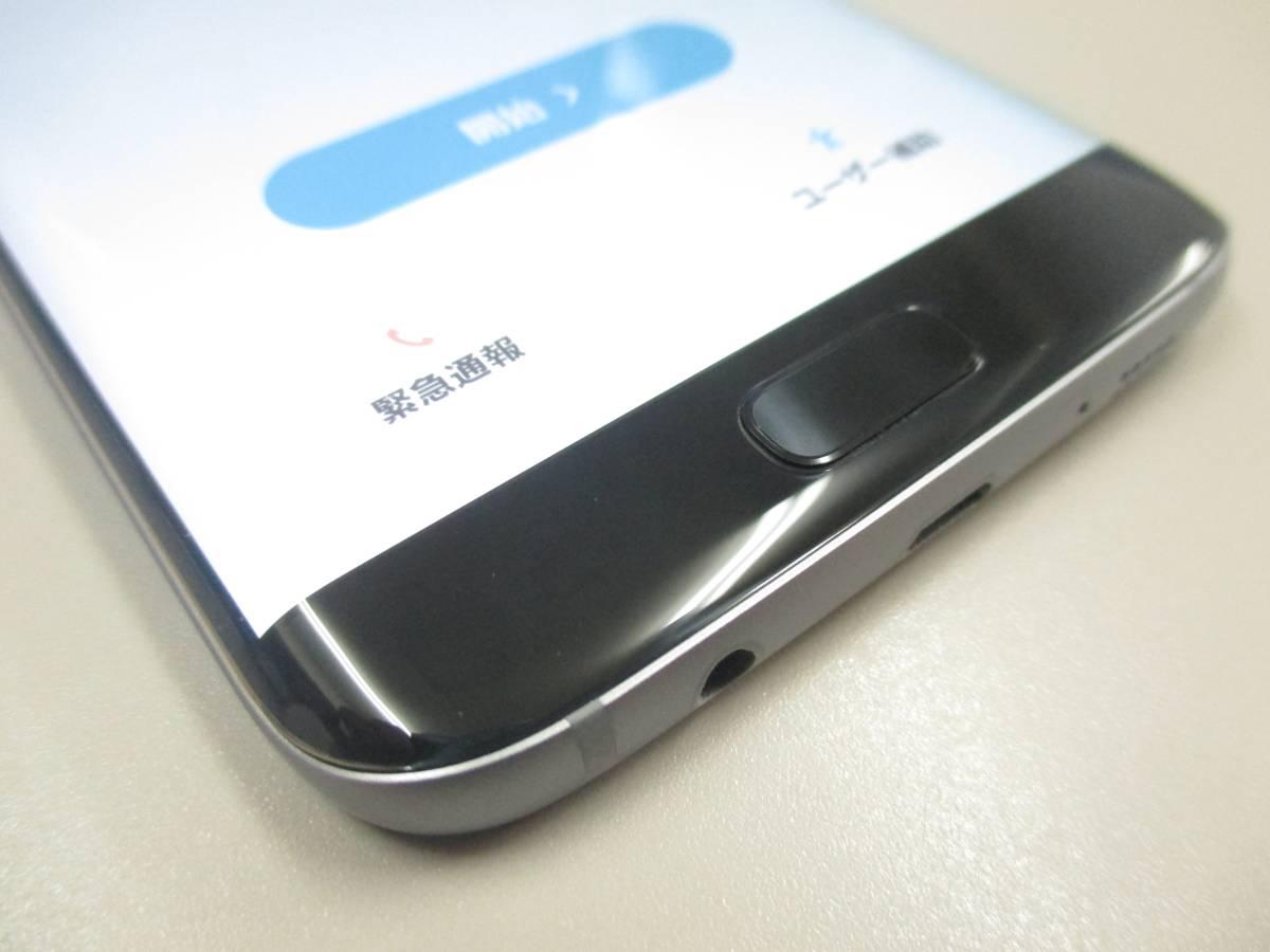 ◆◇1スタ au SIMロック解除済 〇判定 SAMSUNG Galaxy S7 edge SCV33 ブラック 中古美品◇◆_画像3