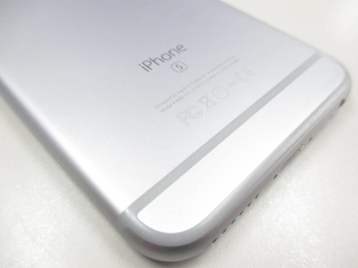◆◇1スタ docomo ○判定 iPhone6S 64GB MKQN2J/A スペースグレイ 中古品◇◆_画像8