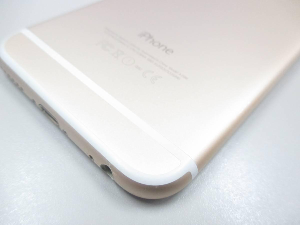 ◆◇1スタ docomo ○判定 iPhone6S 64GB MG4J2J/A ゴールド 中古品◇◆_画像7