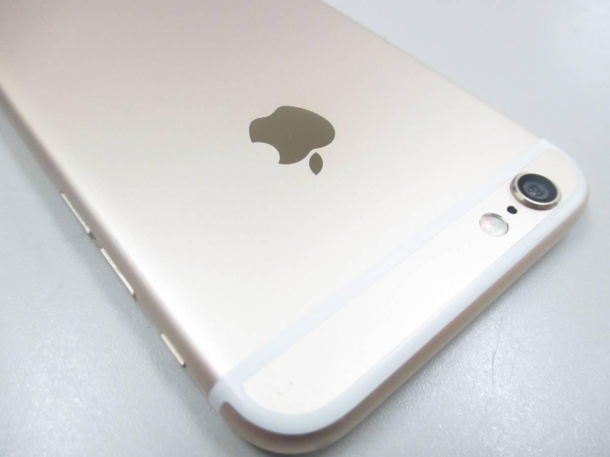 ◆◇1スタ docomo ○判定 iPhone6S 64GB MG4J2J/A ゴールド 中古品◇◆_画像10