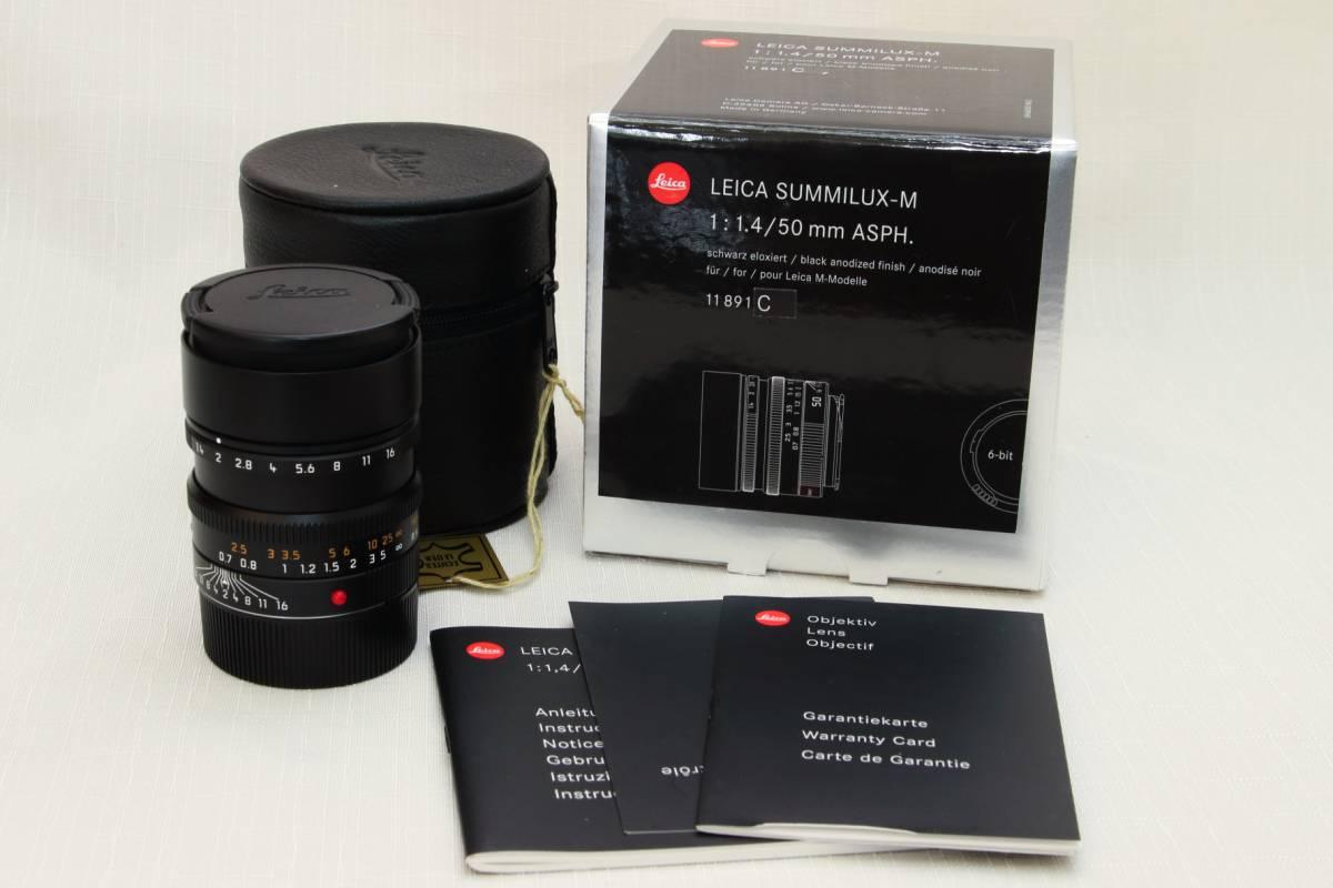【美品】【送無】LEICA SUMMILUX 50mm f1.4 asph ライカ ズミルクス 標準