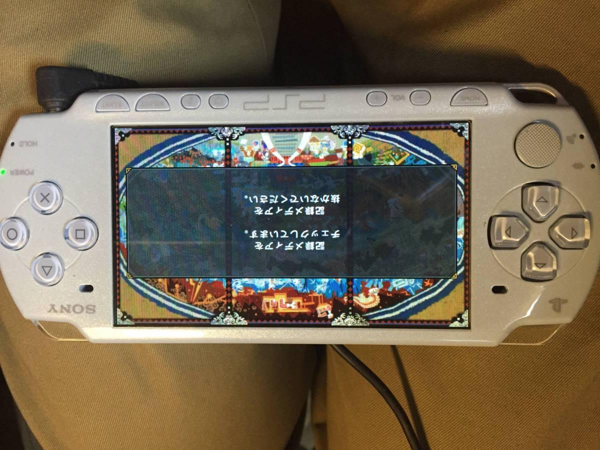 PSP 本体など