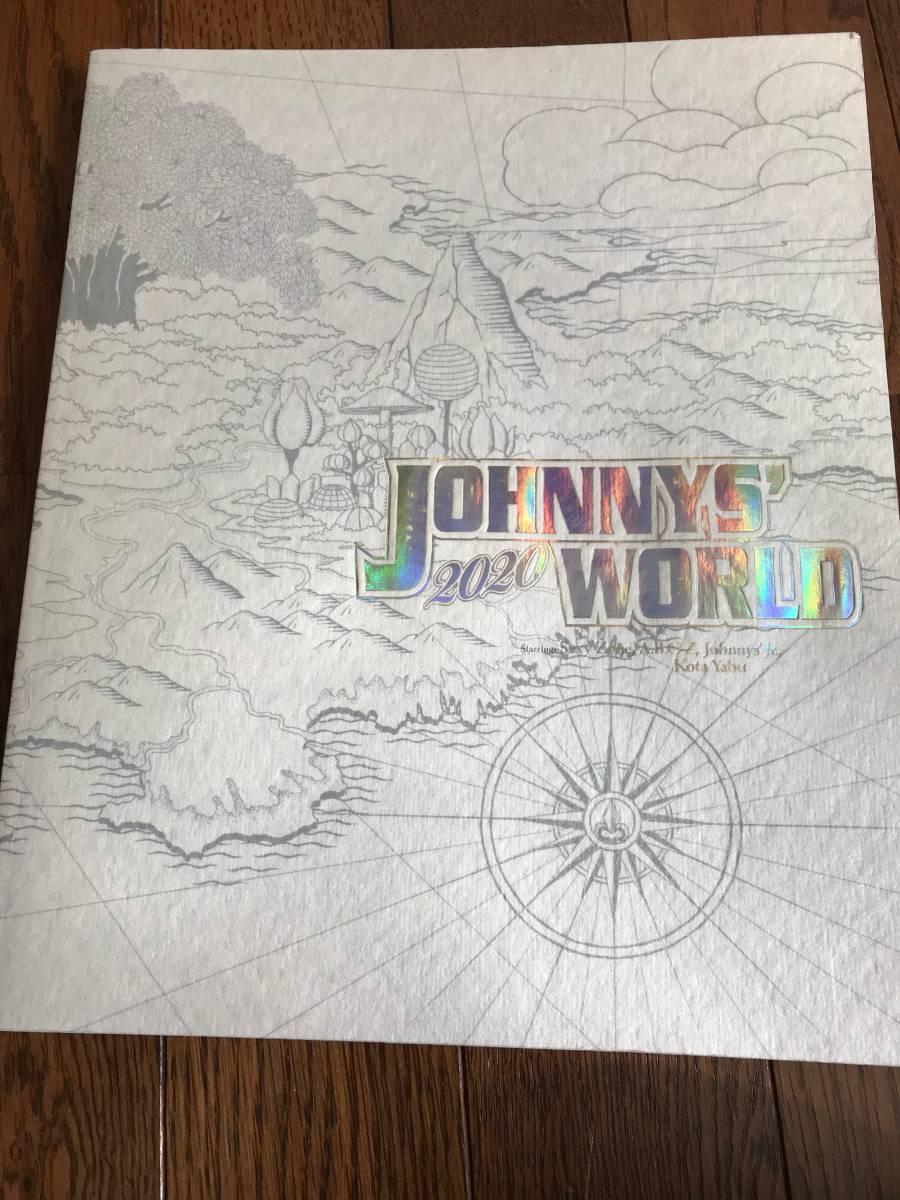 ♪【中古品】JOHNNYS' WORLD2020(ジャニーズワールド)2013-2014パンフレット、帝国劇場、Sexy Zone、A.B.C-Z、ジャニーズJr.、薮宏太♪