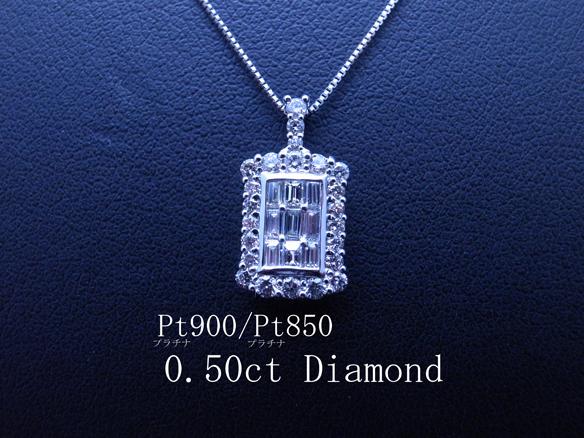 最落無『極希少!最高級0.50ct 32石の大粒天然ダイヤ』Pt900鑑付