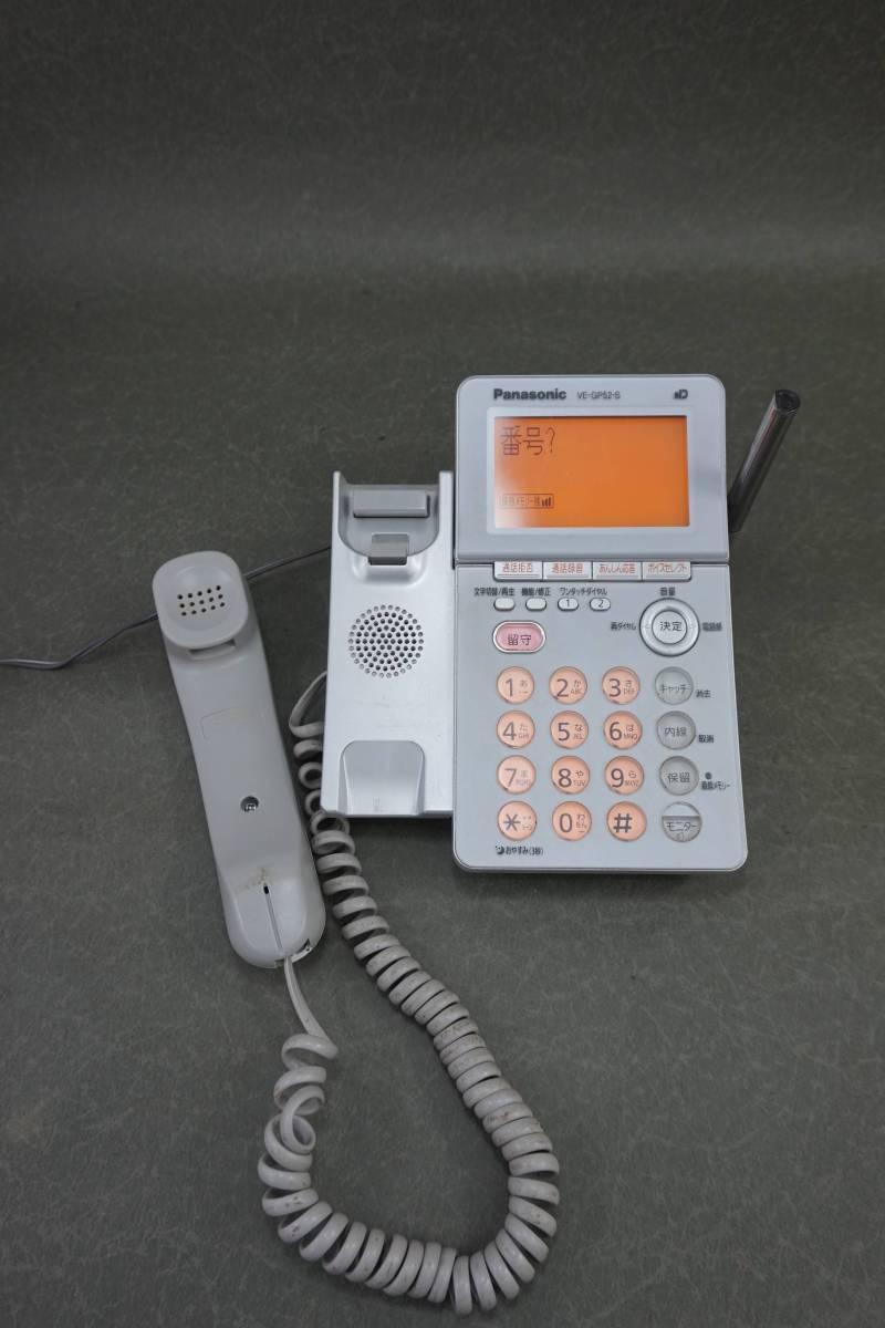 A1612 Panasonic VE-GP52S 留守番 電話機 通電確認済み_画像2