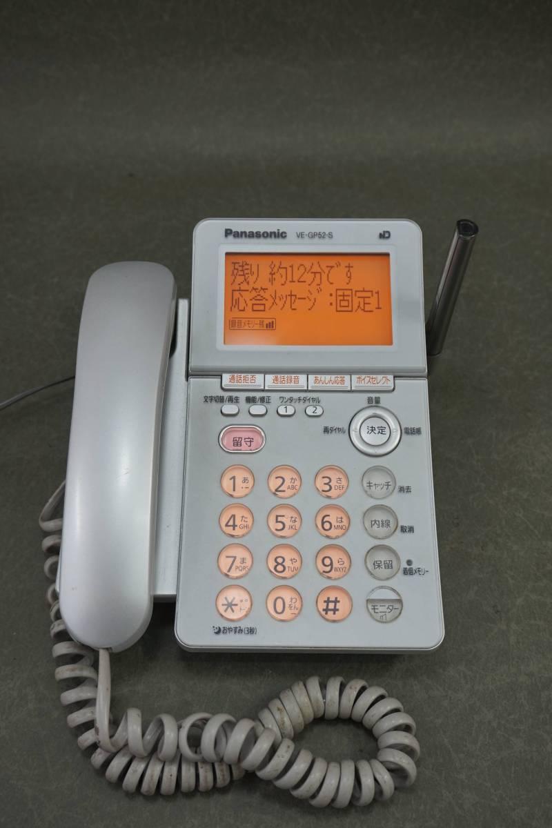 A1612 Panasonic VE-GP52S 留守番 電話機 通電確認済み