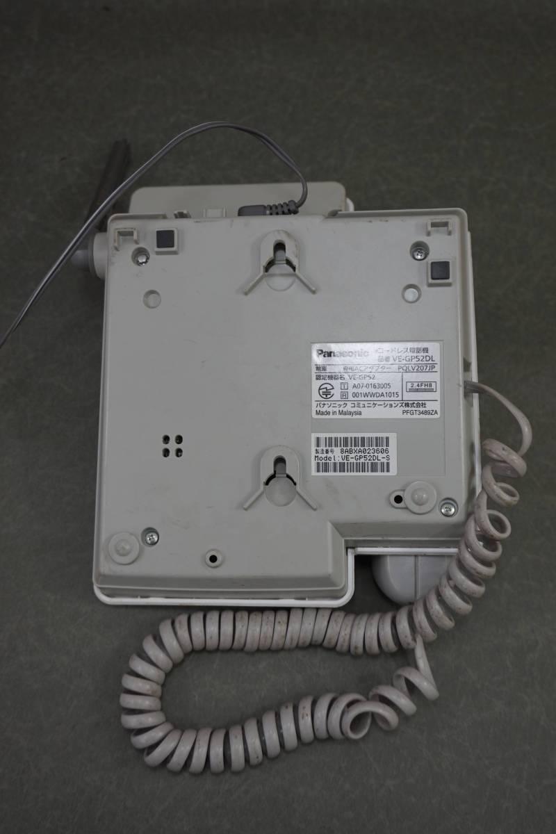 A1612 Panasonic VE-GP52S 留守番 電話機 通電確認済み_画像7