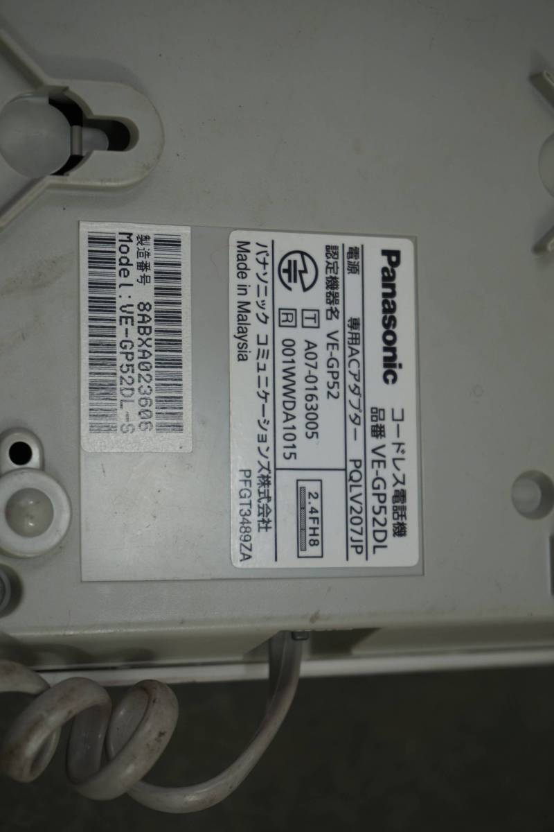 A1612 Panasonic VE-GP52S 留守番 電話機 通電確認済み_画像8