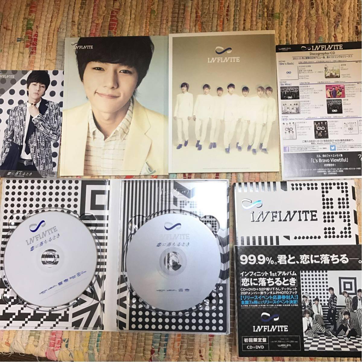 INFINITE ファーストアルバム 恋に落ちるとき 初回限定 CD DVD フォトブック メンバーランダム L ミョンス