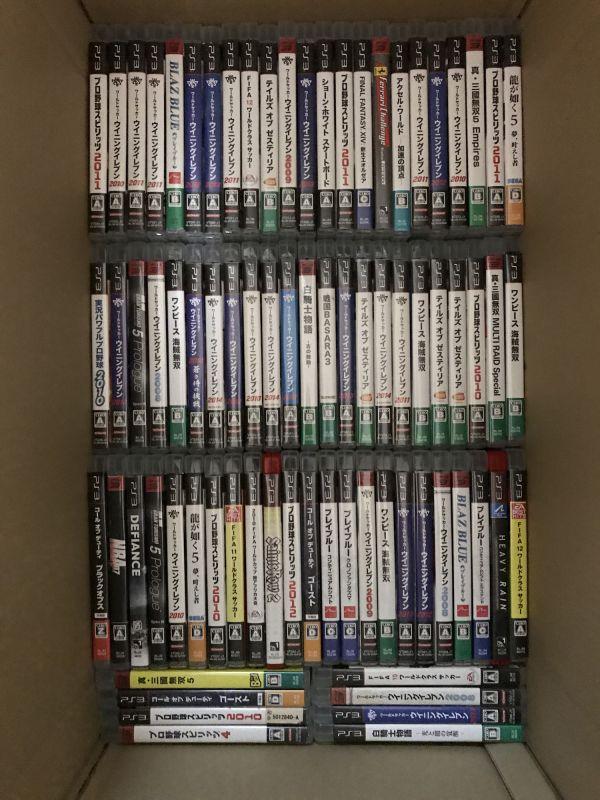 PS3ソフト 235本セット 大量 まとめ② ジャンク品