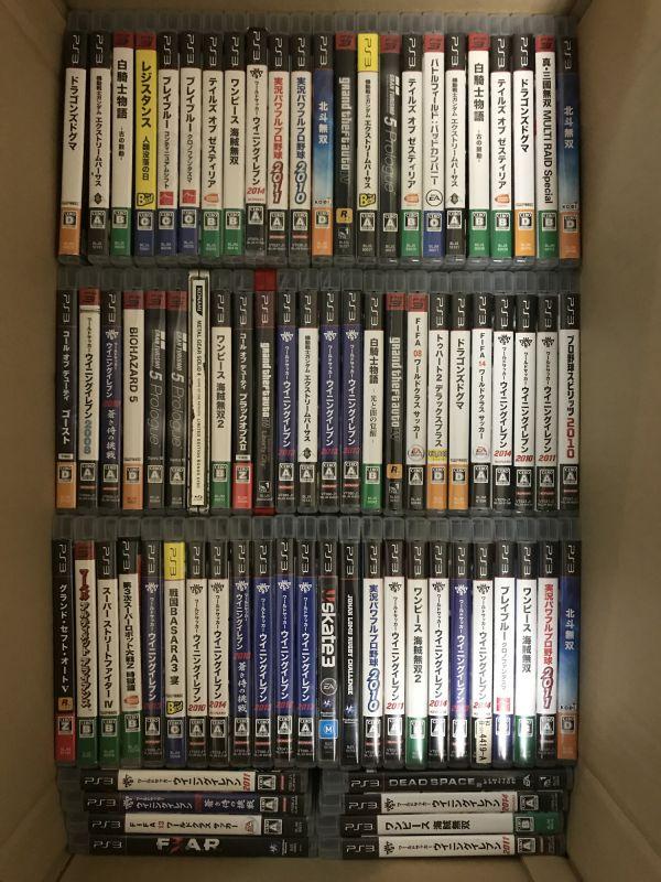 PS3ソフト 235本セット 大量 まとめ② ジャンク品_画像3