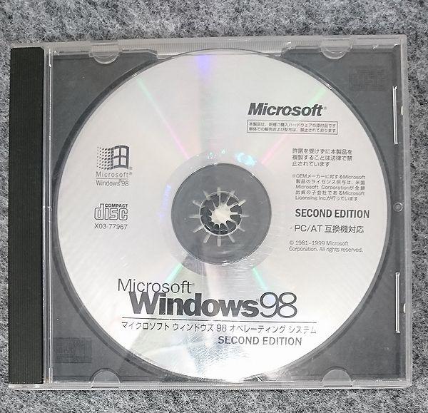 OS Windows 98 Second Edition PC/AT互換機 プロダクトキー付 オペレーティングシステム Microsoft 送料無料