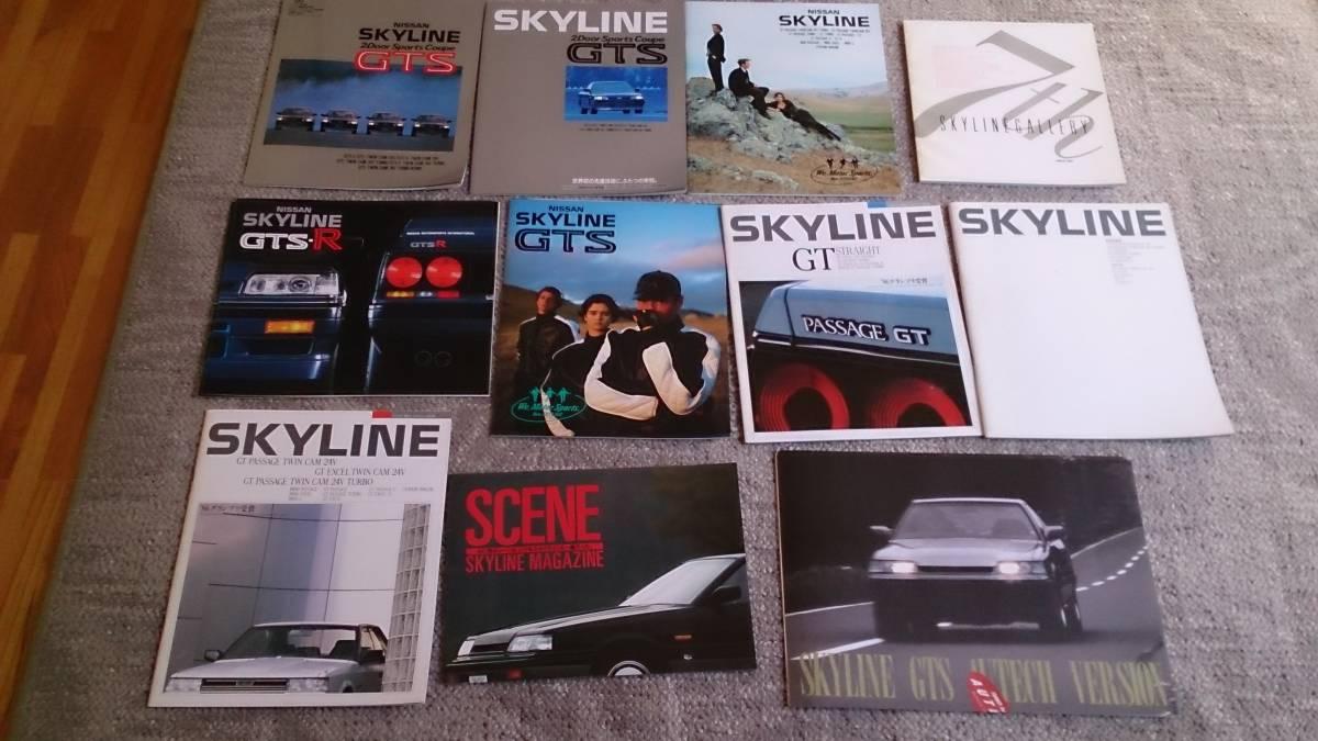 スカイラインカタログ:110系、210系、30系、31系、_画像5
