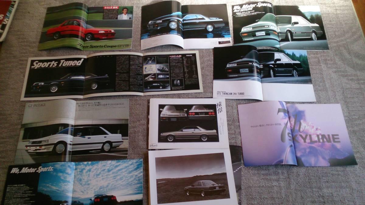 スカイラインカタログ:110系、210系、30系、31系、_画像9