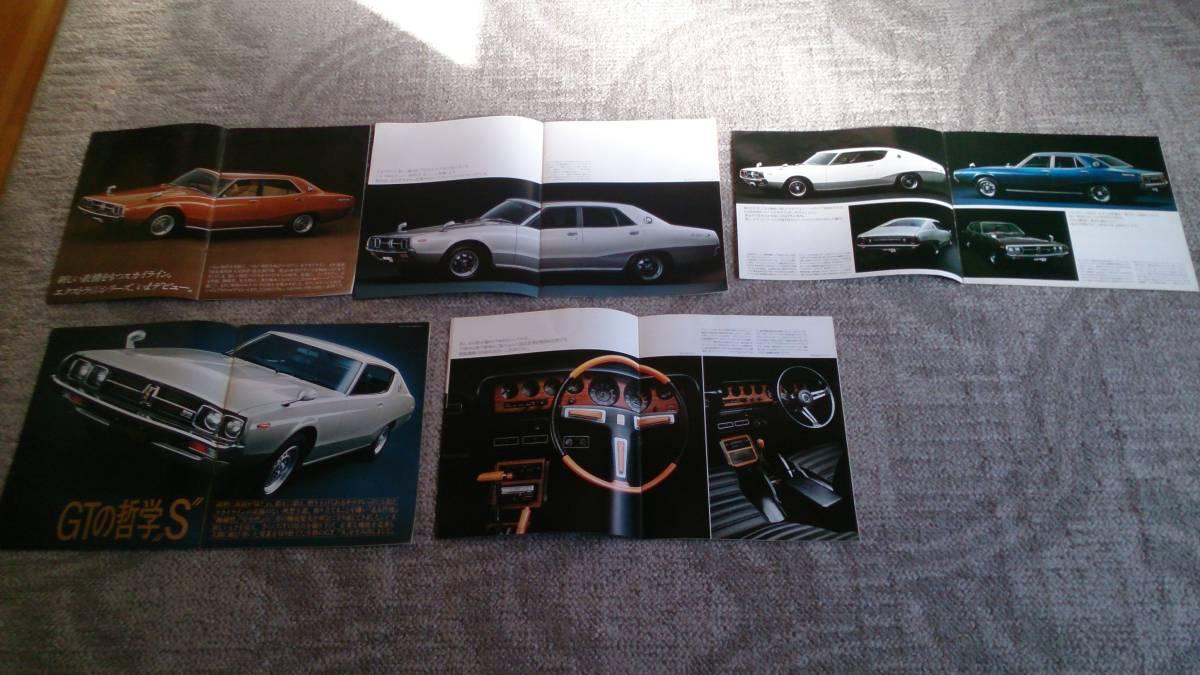 スカイラインカタログ:110系、210系、30系、31系、_画像6