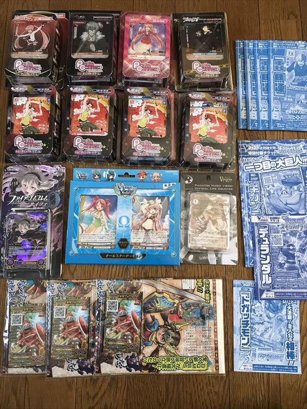 トレカジャンク大量8000枚以上 遊戯王 ミラバト ドラゴンボール_画像3
