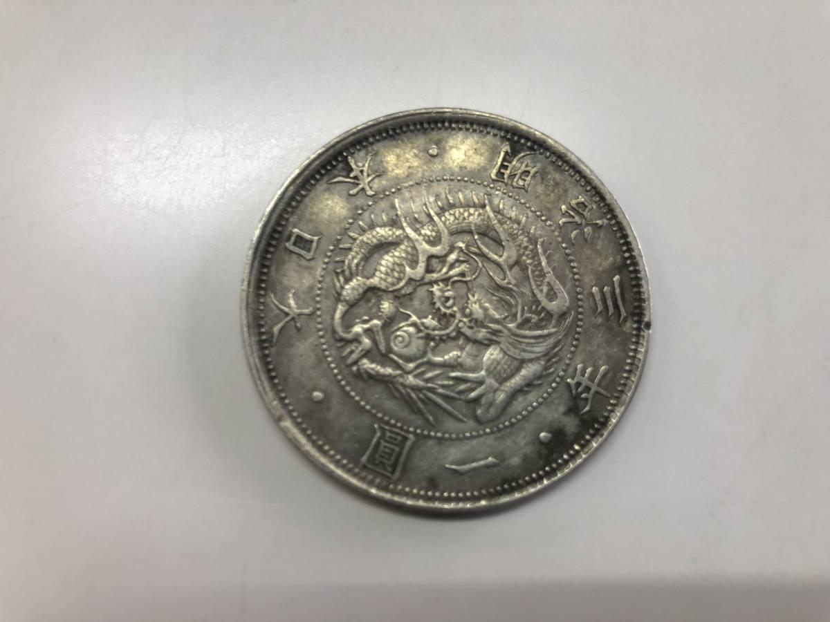 ☆古銭 旧1円銀貨 明治三年 一圓銀貨 一円 硬貨☆_画像8