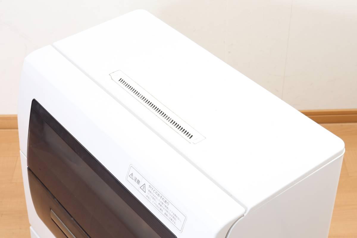 ★【動作品】 Panasonic エコナビ NP-TR5 食器洗い乾燥機 ホワイト 食洗機 排水・給水ホース付 パナソニック (C-859)_画像8