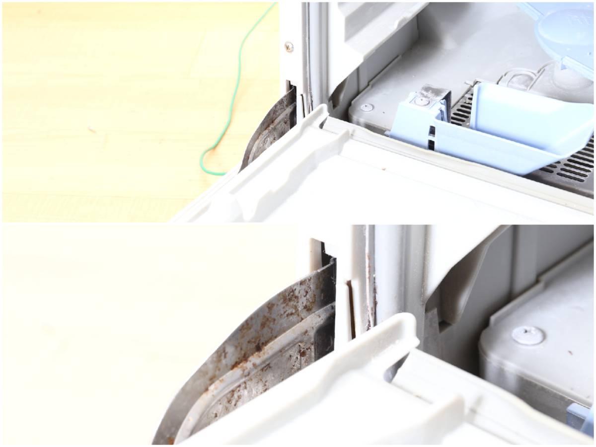 ★【動作品】 Panasonic エコナビ NP-TR5 食器洗い乾燥機 ホワイト 食洗機 排水・給水ホース付 パナソニック (C-859)_画像6