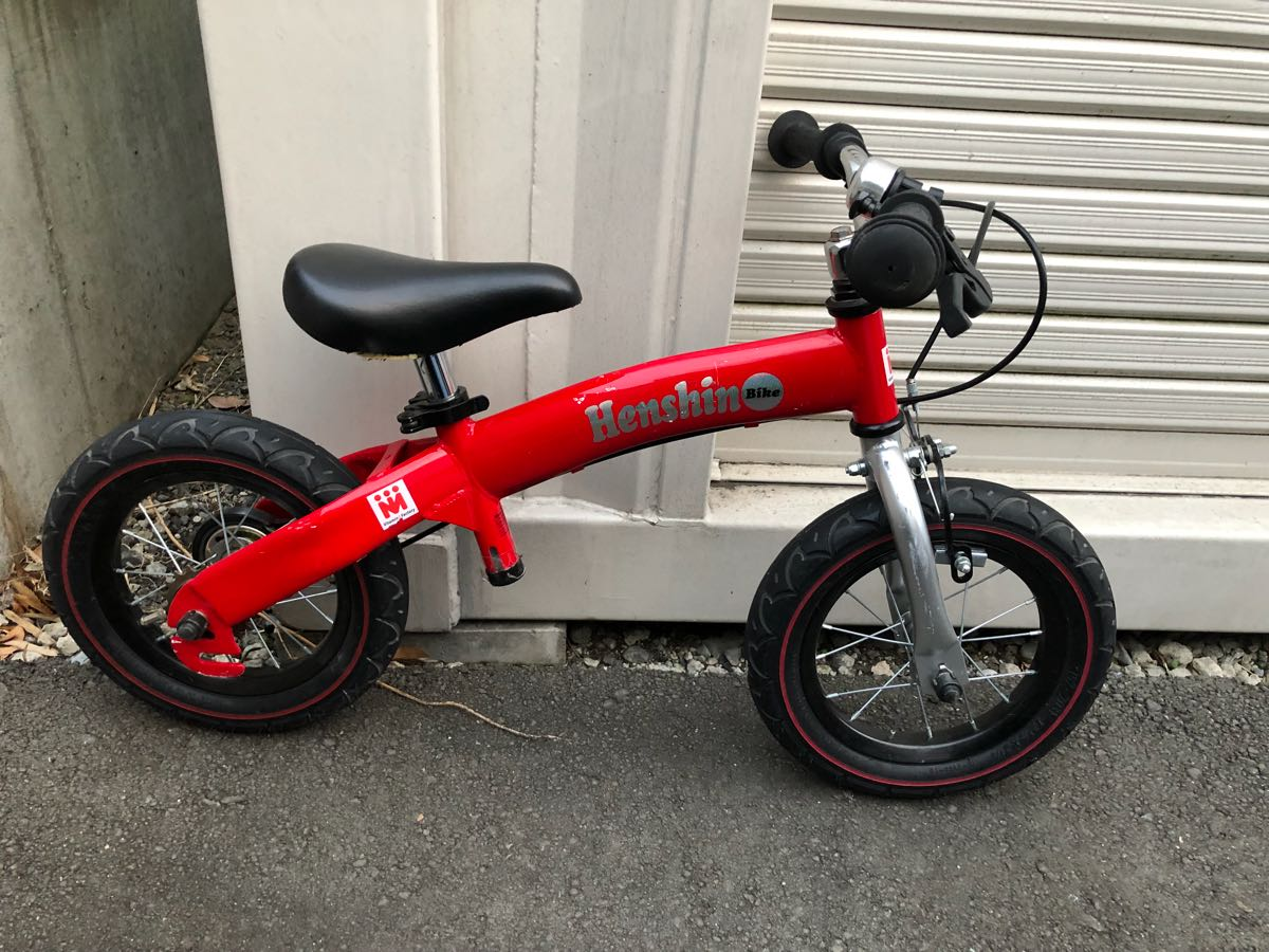 へんしんバイクの赤⑩ペダルなしです