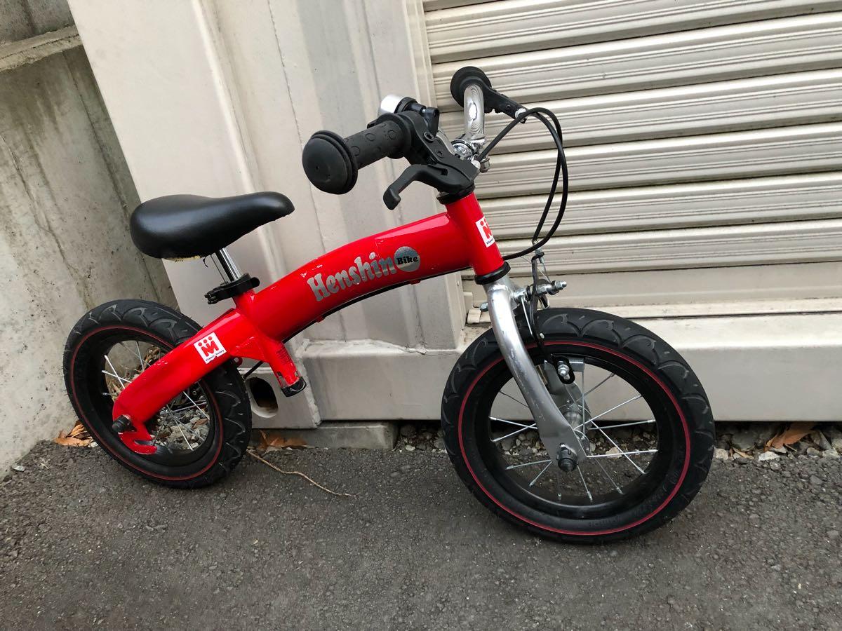 へんしんバイクの赤⑩ペダルなしです_画像3