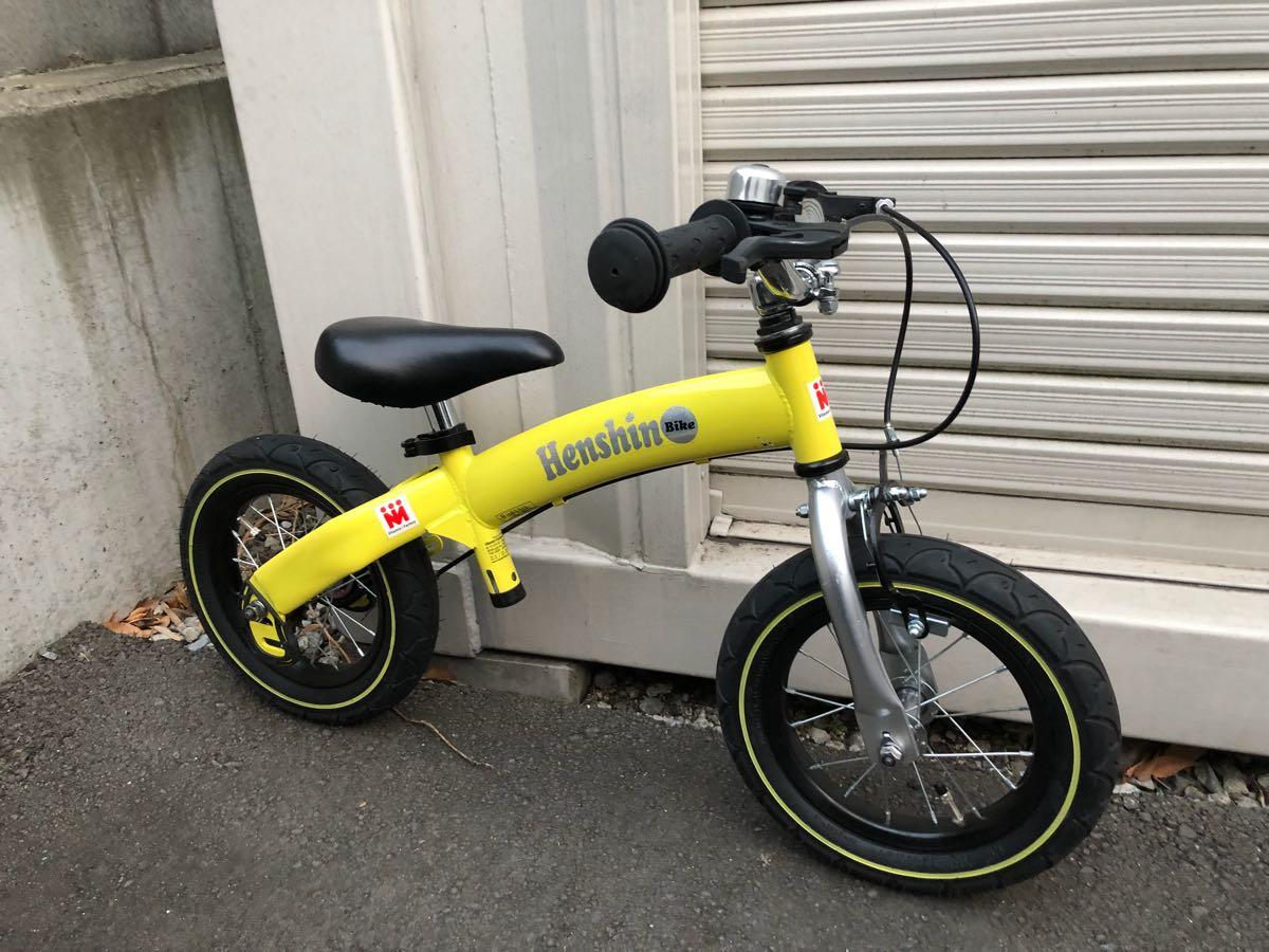 へんしんバイクの黄色⑪ペダルなしです_画像3