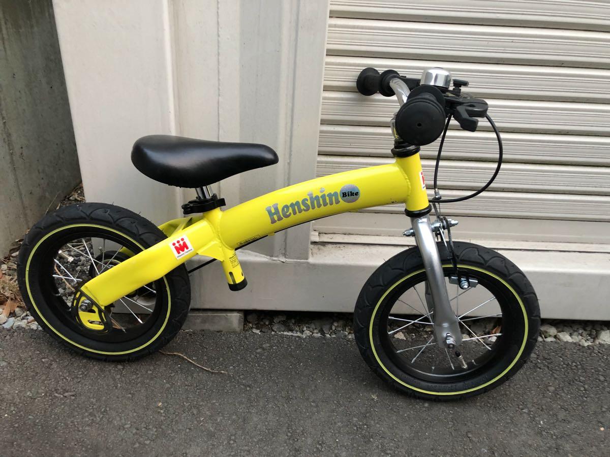へんしんバイクの黄色⑪ペダルなしです