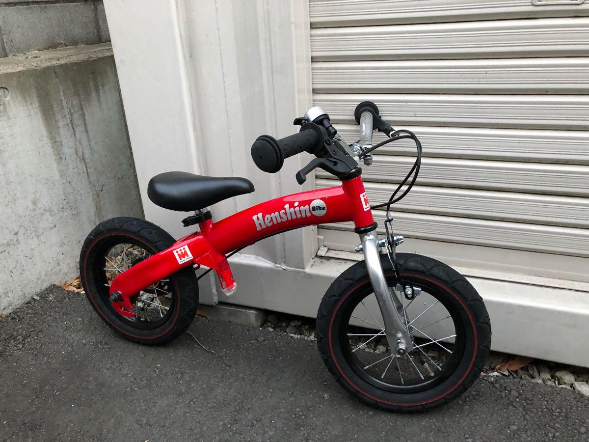 へんしんバイクの赤⑫ペダルなしです_画像3