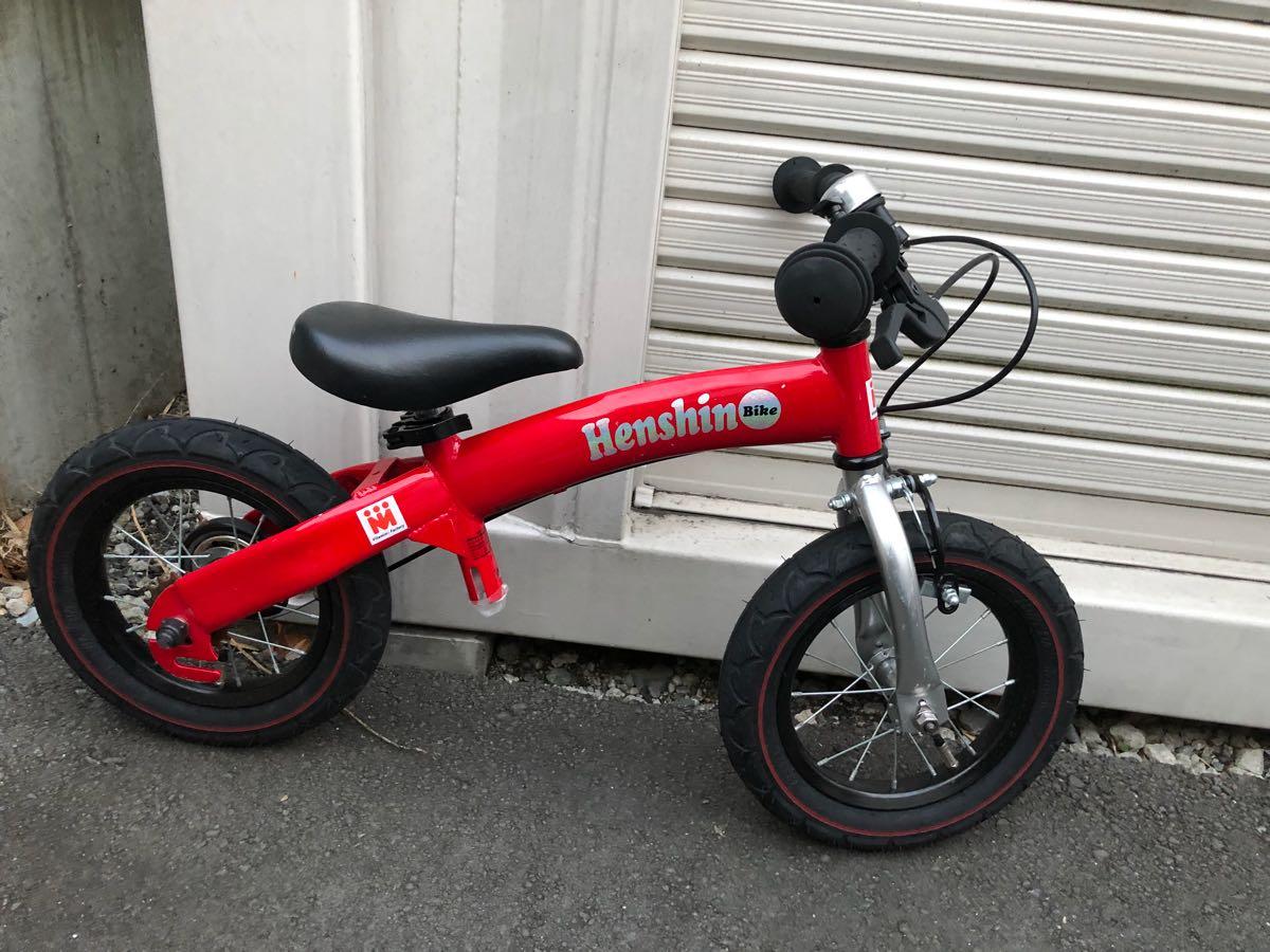 へんしんバイクの赤⑫ペダルなしです