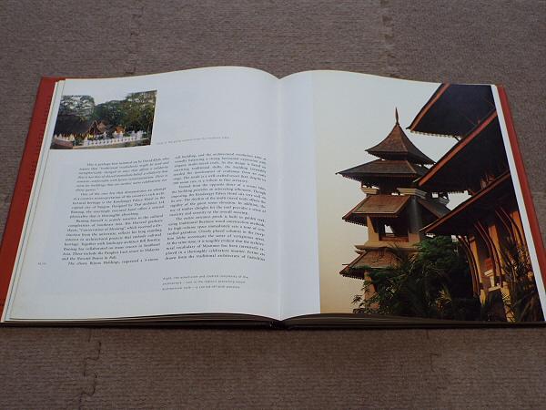 522洋書◆The New Asian Architecture: Vernacular Traditions and Contemporary Style◆アジアの建築/その国の伝統と現代的スタイル_画像2