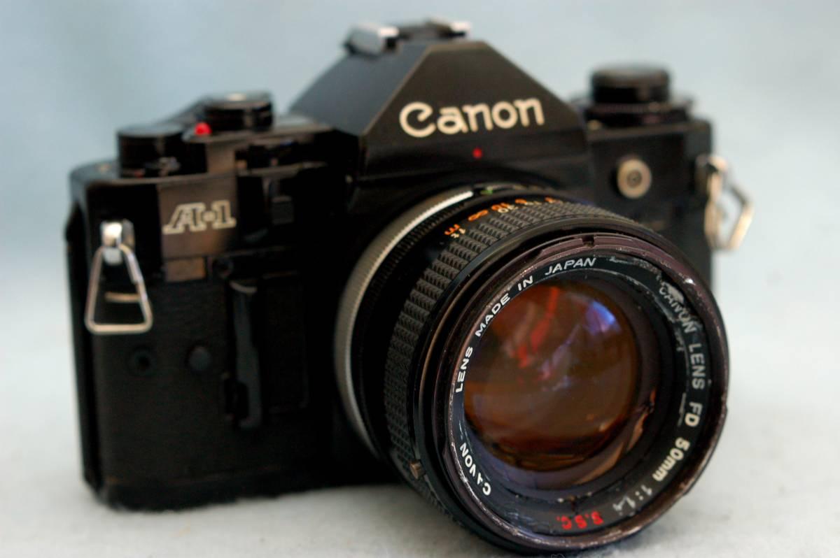 Canon キャノン 昔の一眼レフカメラ A-1ボディ + 純正50mmレンズ 1:1.4 付 ジャンク