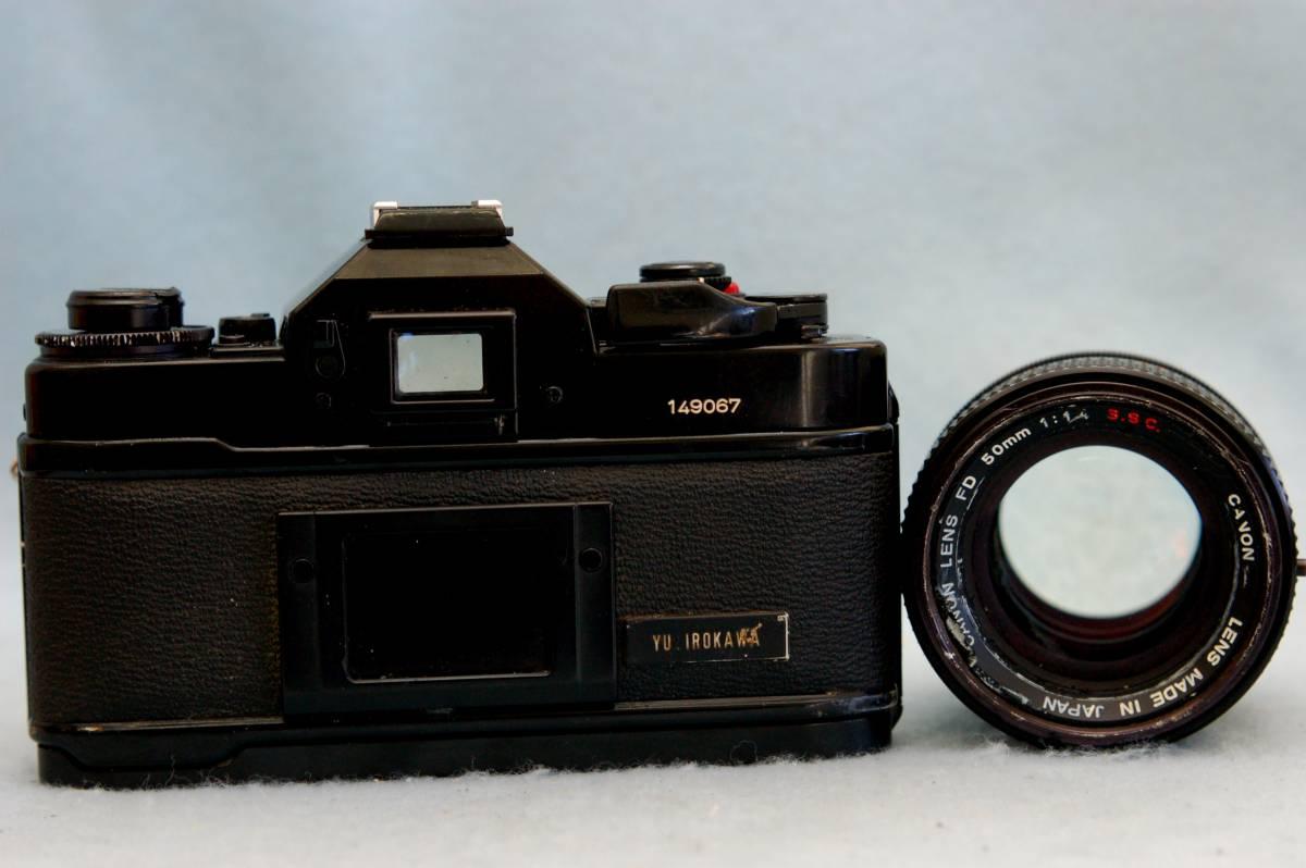 Canon キャノン 昔の一眼レフカメラ A-1ボディ + 純正50mmレンズ 1:1.4 付 ジャンク_画像3