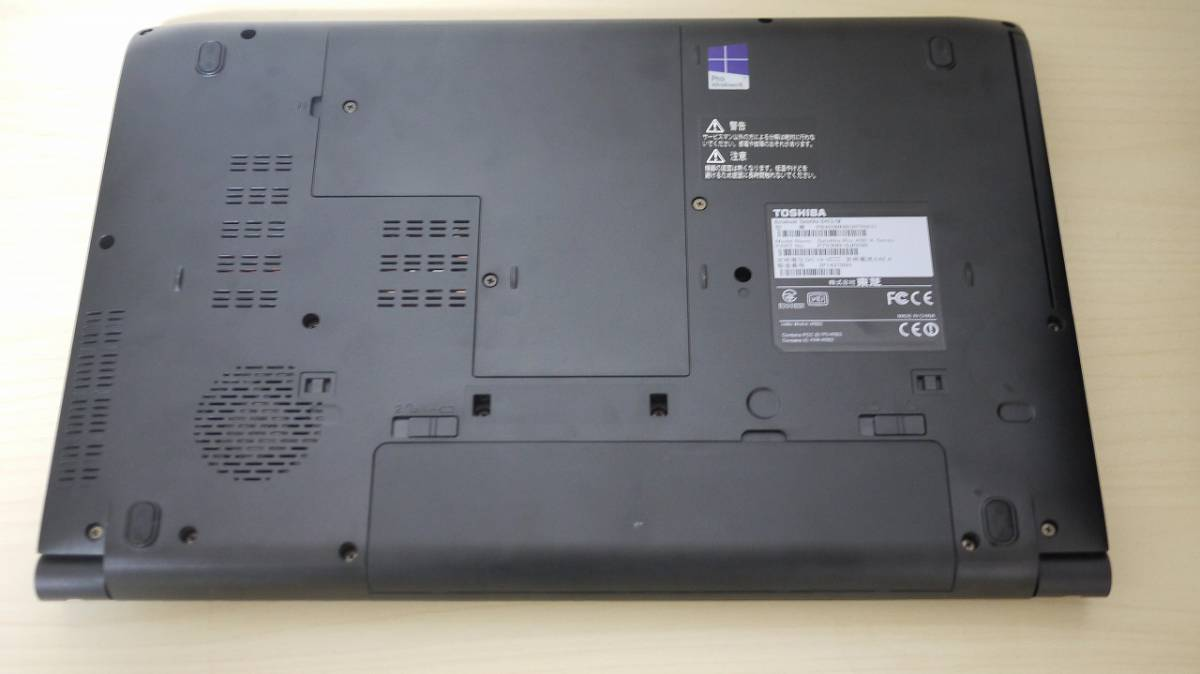 dynabook Satellite B453/M ジャンク品_画像3