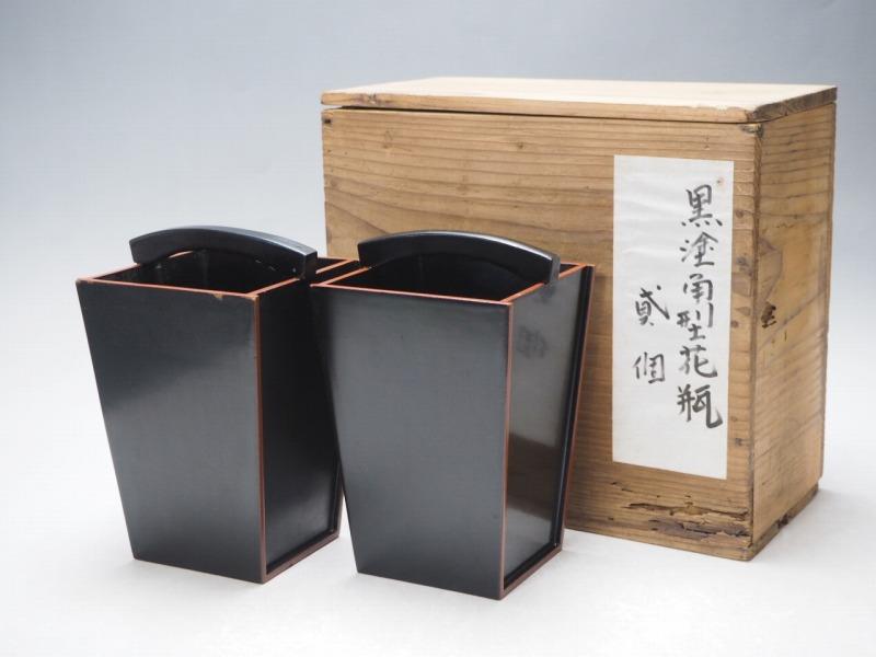 T801438 【 黒塗 桶型 花瓶 2個 セット 時代箱付 】 検) 茶道具 華道具 木製 漆器 花器 花入 花生 手桶 手付 提梁 手提 古玩 a08ⅲ*_画像1