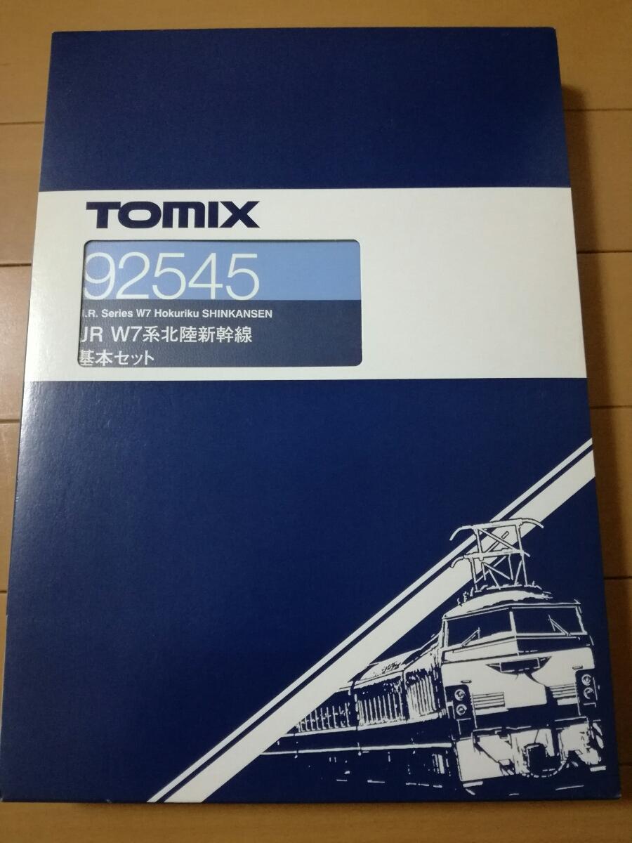 北陸新幹線 JR W7系 基本セット 4両 92545 トミックス