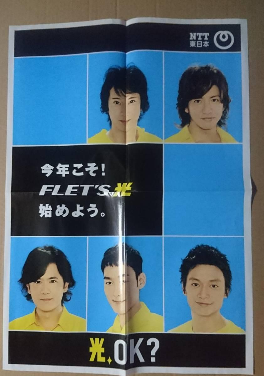 東日本 フレッツ 光 ntt