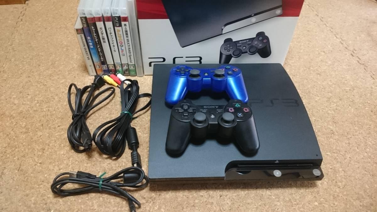 中古 PS3 120GB CECH-2000A おまけソフト8本付