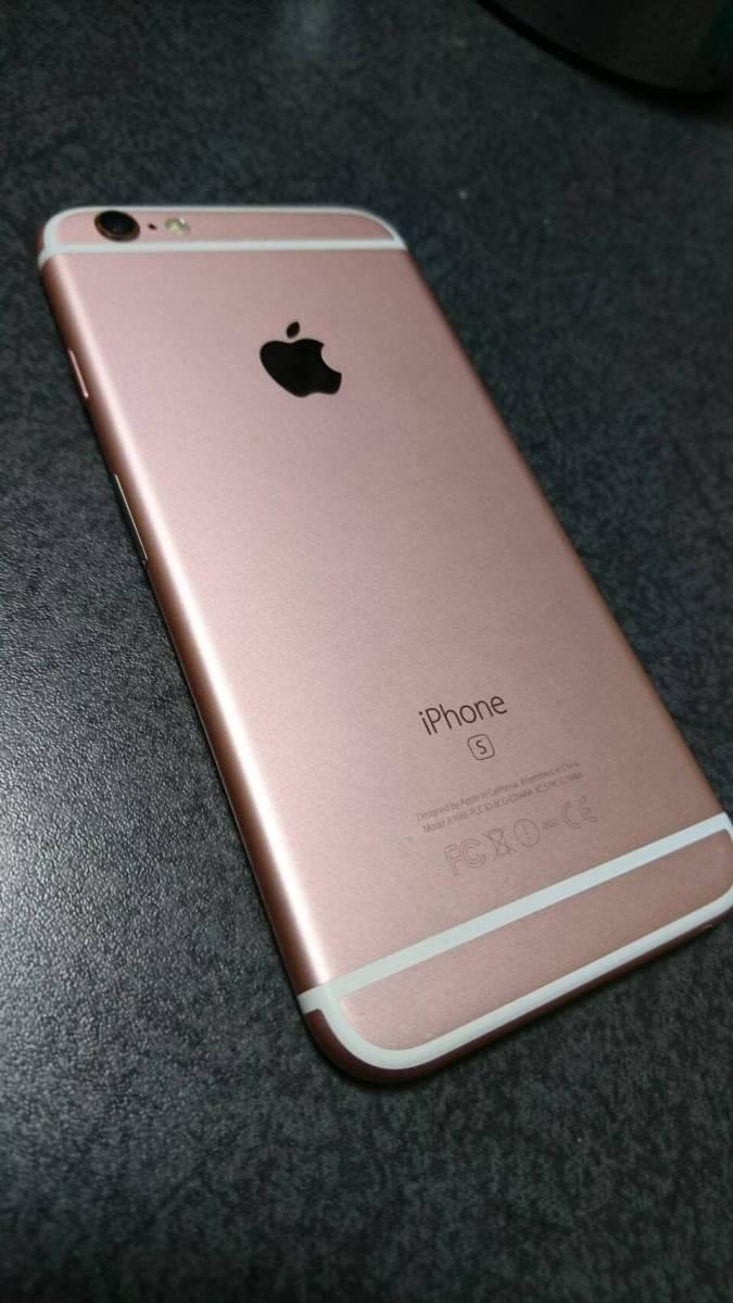 Apple iPhone 6S 64GB_画像2