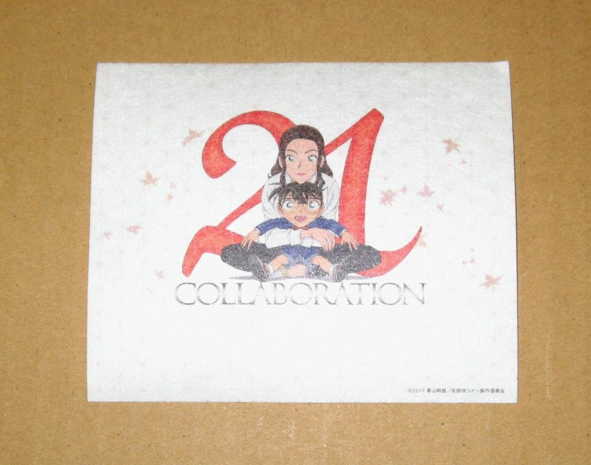 倉木麻衣×名探偵コナン COLLABORATION BEST 21 非売品ステッカー 和紙